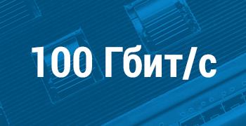 bloksdark-350-180-100